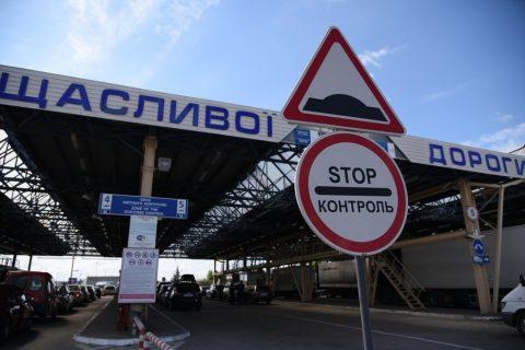 Держприкордонслужба України не планує обмежувати пропуск на кордоні з Польщею