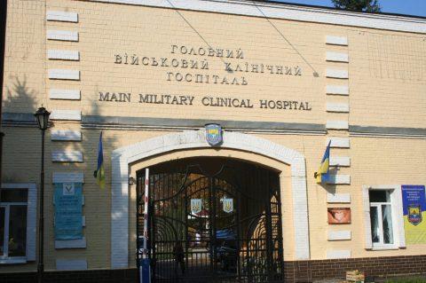 Польща передала військовому госпіталю в Києві обладнання для боротьби з коронавірусом на пів мільйона гривень