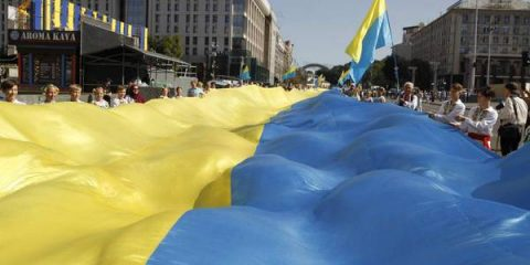 Українці святкують День Незалежності