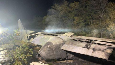 На Харківщині розбився військовий літак — понад два десятки загиблих