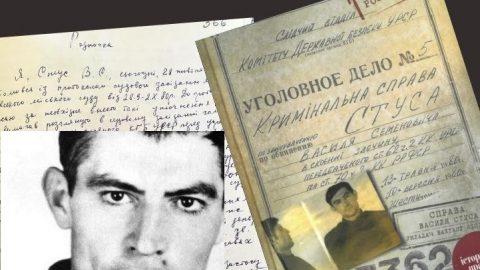 Cуд заборонив поширювати книгу про Василя Стуса через згадки про Медведчука