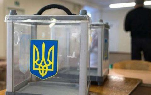 Місцеві вибори в Україні. Курйозні моменти