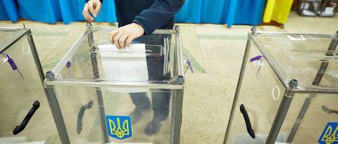Перші підсумки виборів. Що відомо?