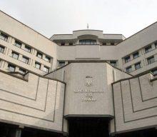 Конституційний суд скасував антикорупційну реформу