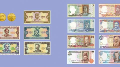З 01 жовтня 2020 року Національний банк вилучає з обігу монети 25 копійок та банкноти гривні старих зразків.