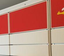 Poczta Polska бореться з InPost. У планах – 2000 нових поштових автоматів до 2022 року
