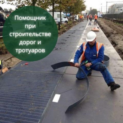 Помощник при строительстве дорог и тротуаров. Земляные работы. Под Вроцлавом