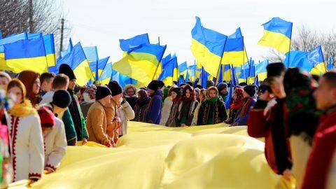 Сьогодні в Україні відзначають «День Соборності»