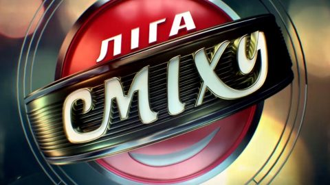 """""""Ліга сміху"""" тепер – російська. Про що будуть жартувати «КВНщики» з ОРДЛО?"""