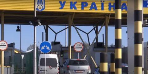 Для українців змінили правила повернення з-за кордону