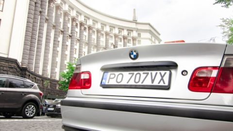 Розмитнення євроблях в Україні зробили доступним