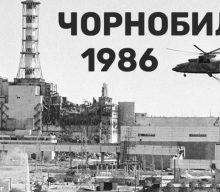 Минуло 35 років відтоді, якстався вибух на чорнобильській атомної електростанції.