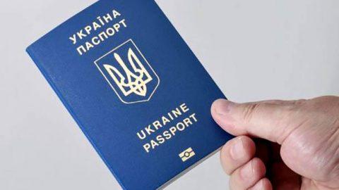 Нова опція від МЗС. Експрес-доставка паспорта громадянина України для виїзду за кордон