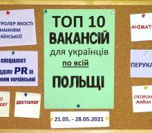 10 найцікавіших вакансій для Українців по всій Польщі за тиждень 21.05. – 28.05.2021