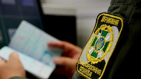 Правила в'їзду до України. Важливий нюанс