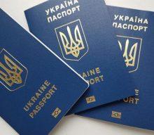 Замовляли паспорт у Консульстві? Перевірте його статус онлайн – Інструкція