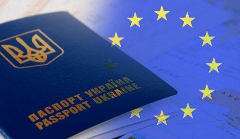 """Країни ЄС оцінили дію """"безвізу"""" для України, та висловлюють занепокоєння"""